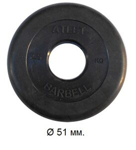 barbell_mb-atletb50-25